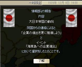 http://art5.photozou.jp/pub/683/3223683/photo/255140717_org.png