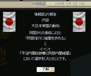http://art5.photozou.jp/pub/683/3223683/photo/255140734_org.png