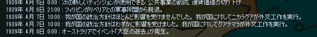http://art5.photozou.jp/pub/683/3223683/photo/255140746_org.png
