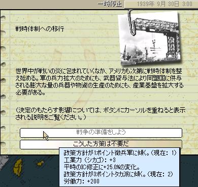 http://art5.photozou.jp/pub/683/3223683/photo/255140748_org.png