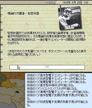 http://art5.photozou.jp/pub/683/3223683/photo/255140759_org.png