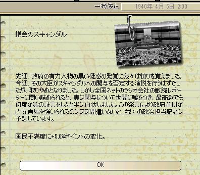 http://art5.photozou.jp/pub/683/3223683/photo/255428363_org.png