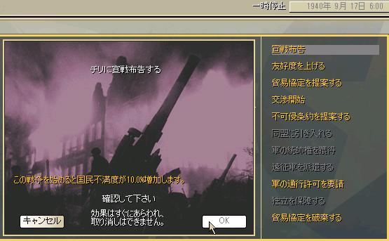 http://art5.photozou.jp/pub/683/3223683/photo/255428377_org.png