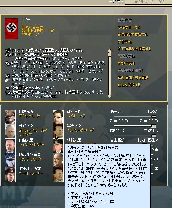 http://art5.photozou.jp/pub/683/3223683/photo/255428397_org.png