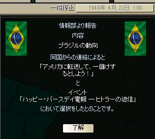 http://art5.photozou.jp/pub/683/3223683/photo/255428434_org.png