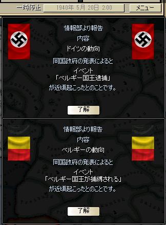 http://art5.photozou.jp/pub/683/3223683/photo/255428437_org.png