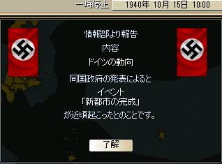 http://art5.photozou.jp/pub/683/3223683/photo/255428443_org.png