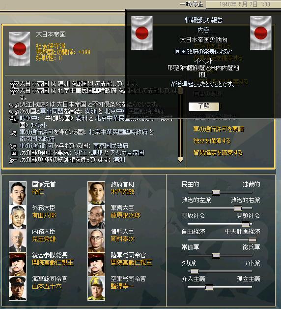 http://art5.photozou.jp/pub/683/3223683/photo/255428458_org.png
