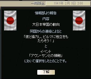 http://art5.photozou.jp/pub/683/3223683/photo/255577041_org.png