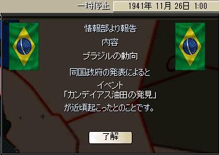 http://art5.photozou.jp/pub/683/3223683/photo/255577050_org.png