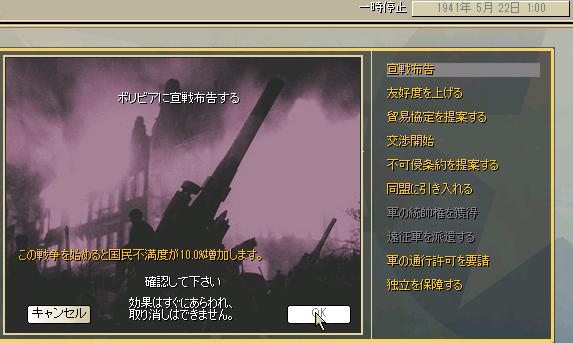 http://art5.photozou.jp/pub/683/3223683/photo/255577066_org.png