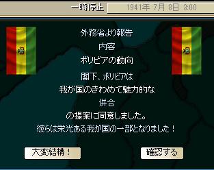 http://art5.photozou.jp/pub/683/3223683/photo/255577072_org.png