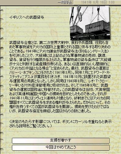 http://art5.photozou.jp/pub/683/3223683/photo/255577100_org.png