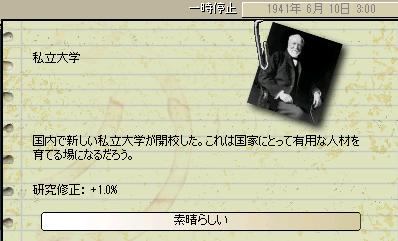http://art5.photozou.jp/pub/683/3223683/photo/255577128_org.png