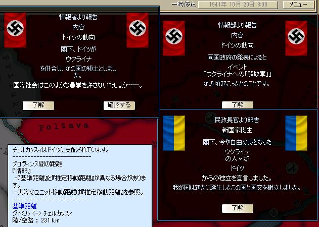 http://art5.photozou.jp/pub/683/3223683/photo/255577179_org.png