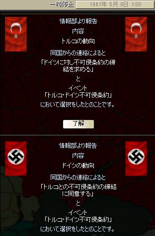 http://art5.photozou.jp/pub/683/3223683/photo/255577195_org.png