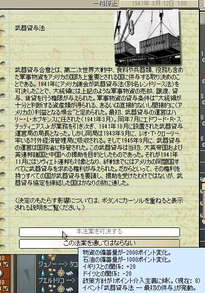 http://art5.photozou.jp/pub/683/3223683/photo/255577205_org.png