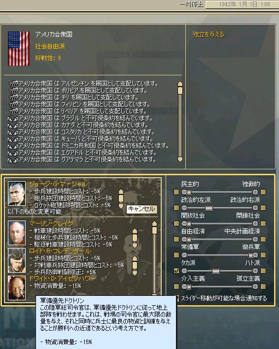 http://art5.photozou.jp/pub/683/3223683/photo/258131300_org.png
