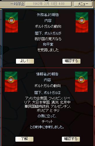 http://art5.photozou.jp/pub/683/3223683/photo/258131352_org.png