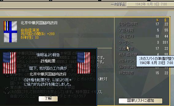http://art5.photozou.jp/pub/683/3223683/photo/258131393_org.png