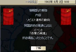 http://art5.photozou.jp/pub/683/3223683/photo/258131413_org.png