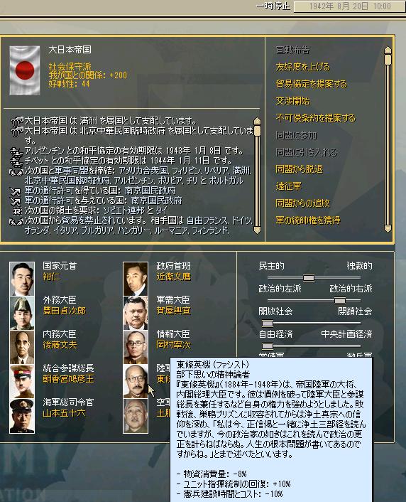 http://art5.photozou.jp/pub/683/3223683/photo/258131420_org.png
