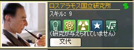 http://art5.photozou.jp/pub/683/3223683/photo/258131441_org.png