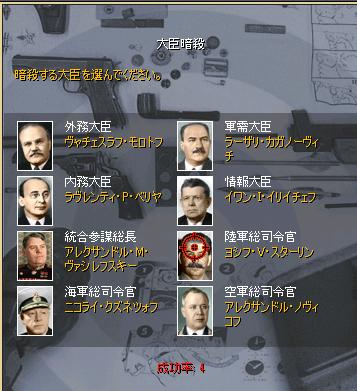 http://art5.photozou.jp/pub/683/3223683/photo/258131455_org.png