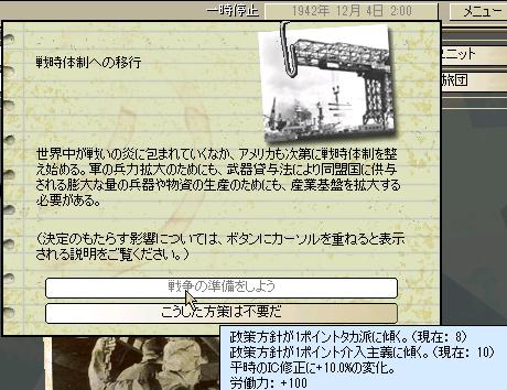 http://art5.photozou.jp/pub/683/3223683/photo/258131475_org.png