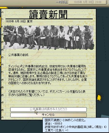http://art5.photozou.jp/pub/683/3223683/photo/263353770_org.png