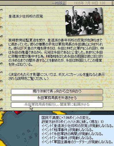http://art5.photozou.jp/pub/683/3223683/photo/263353771_org.png