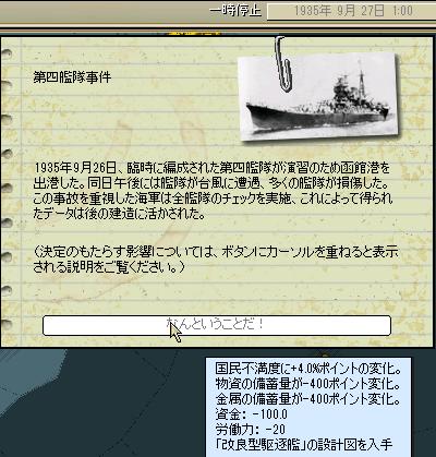 http://art5.photozou.jp/pub/683/3223683/photo/263353772_org.png