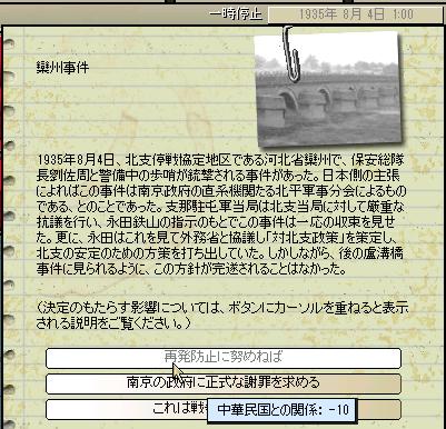 http://art5.photozou.jp/pub/683/3223683/photo/263353773_org.png