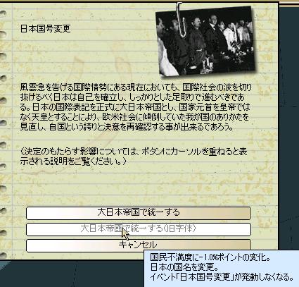 http://art5.photozou.jp/pub/683/3223683/photo/263353776_org.png