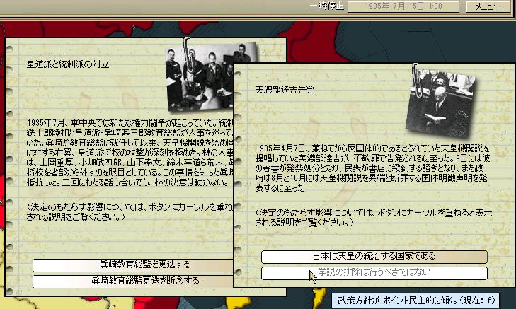 http://art5.photozou.jp/pub/683/3223683/photo/263353778_org.png