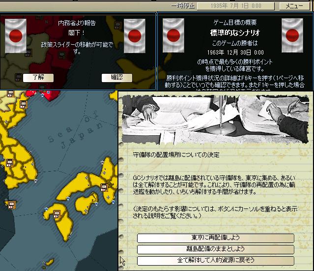 http://art5.photozou.jp/pub/683/3223683/photo/263353784_org.png