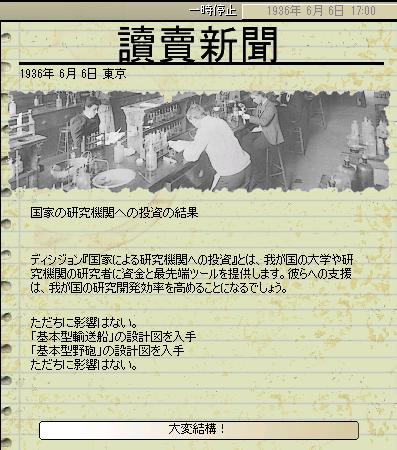 http://art5.photozou.jp/pub/683/3223683/photo/263353794_org.png