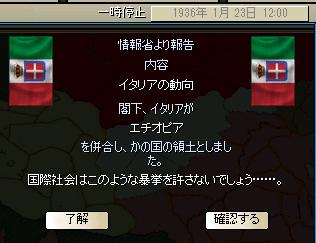 http://art5.photozou.jp/pub/683/3223683/photo/263353800_org.png