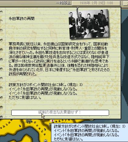 http://art5.photozou.jp/pub/683/3223683/photo/263353805_org.png