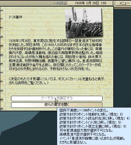 http://art5.photozou.jp/pub/683/3223683/photo/263353814_org.png