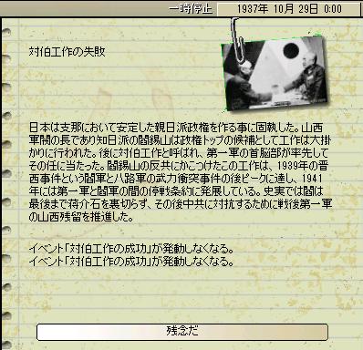 http://art5.photozou.jp/pub/683/3223683/photo/263367007_org.png
