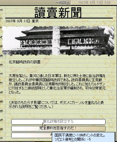http://art5.photozou.jp/pub/683/3223683/photo/263367016_org.png