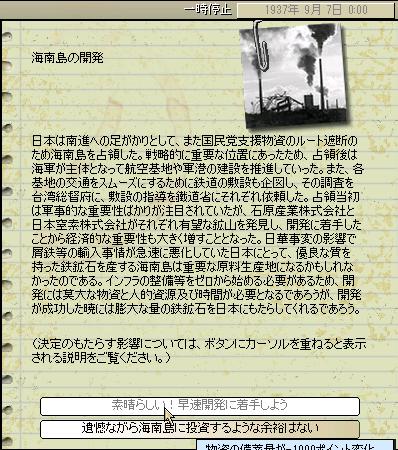 http://art5.photozou.jp/pub/683/3223683/photo/263367017_org.png