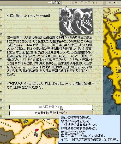 http://art5.photozou.jp/pub/683/3223683/photo/263367018_org.png