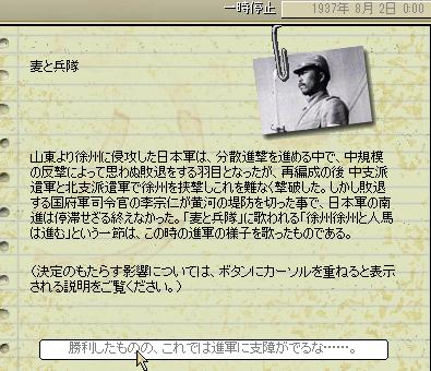 http://art5.photozou.jp/pub/683/3223683/photo/263367019_org.png