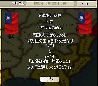 http://art5.photozou.jp/pub/683/3223683/photo/263367024_org.png