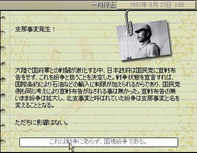 http://art5.photozou.jp/pub/683/3223683/photo/263367028_org.png