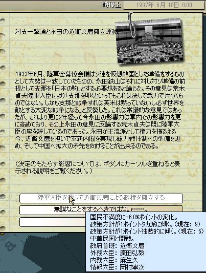 http://art5.photozou.jp/pub/683/3223683/photo/263367031_org.png