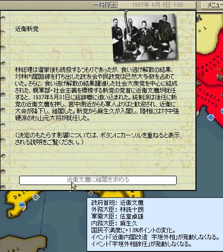 http://art5.photozou.jp/pub/683/3223683/photo/263367033_org.png
