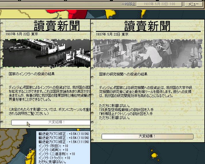 http://art5.photozou.jp/pub/683/3223683/photo/263367034_org.png